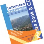 Lebanese at a Glance Phrase book & Audio