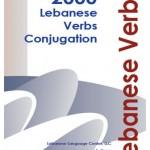 2000 Lebanese Verbs Conjugation