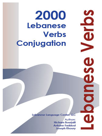 dictionary of arabic verb conjugation pdf