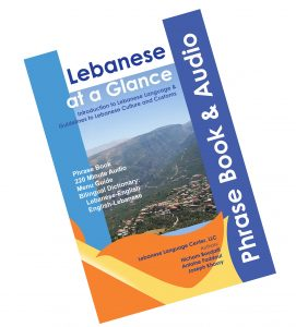 Learn Lebanese Language